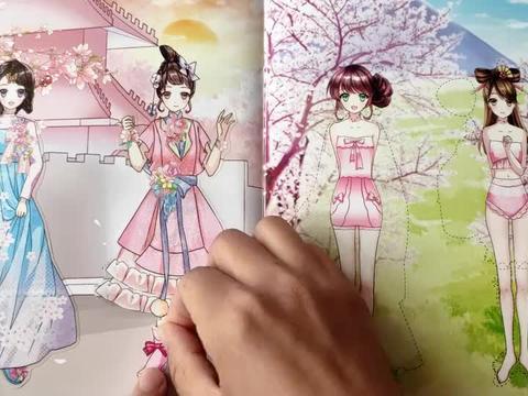 趣味公主换装贴纸,4位美少女换上古装,你喜欢哪位姑娘的造型