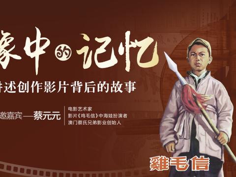 揭秘:国维中央广场为何周末场场爆满!!!