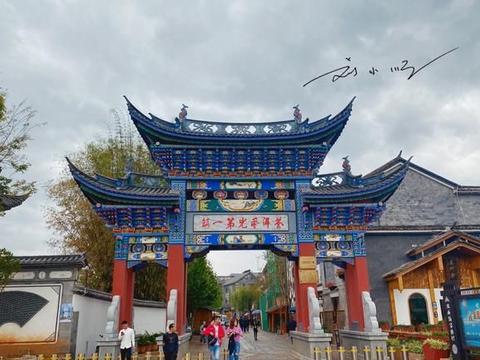 大理双廊:洱海边的网红古镇,曾经没多少人知道,现在游客却很多