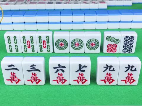 麻将实战中高手都不一定会打的牌型!进来看看你会打吗