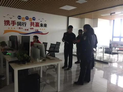 湘潭高新公安分局开展涉众型非法经营活动集中整治专项行动