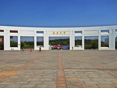 省属211工程的南昌大学2020届本科生就业率80.52%,你还会报考吗