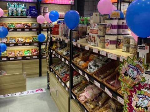2021牛年店铺起名取名丨休闲零食店取名知识