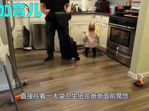 小宝看到下班的爸爸,上来就亲了一大口,你也太暖了吧