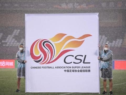 鲁能中超恐不战而胜:临近开赛重庆仍未现身,足协这下急坏了