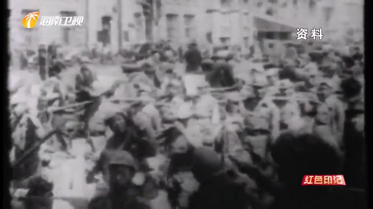 奋斗百年路 启航新征程·红色印记 琼崖爱国华侨和港澳同胞对琼崖抗日战争的贡献