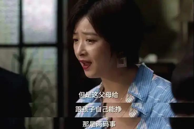 《小舍得》女演员素颜出镜却圈粉,宋佳蒋欣很真实,吴越让人心疼