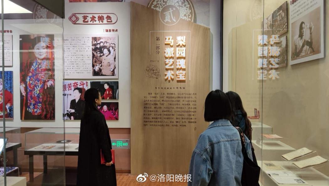 马金凤戏曲艺术博物馆开馆