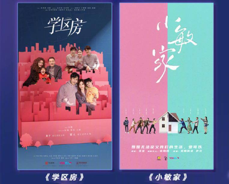赵家班疯狂来袭,《乡村爱情14》定档2022,《刘老根5》紧跟其后