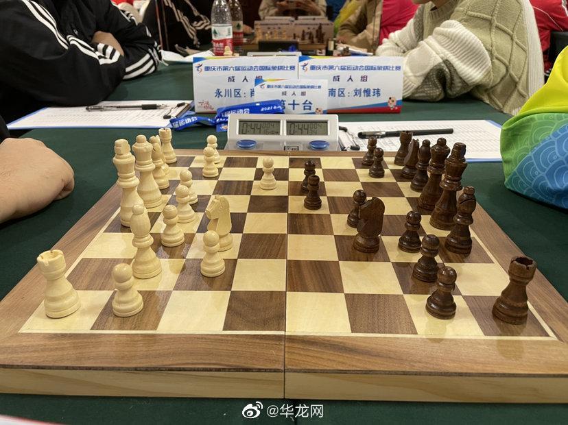 国际象棋比赛收官 涪陵区9金5银3铜成最大赢家