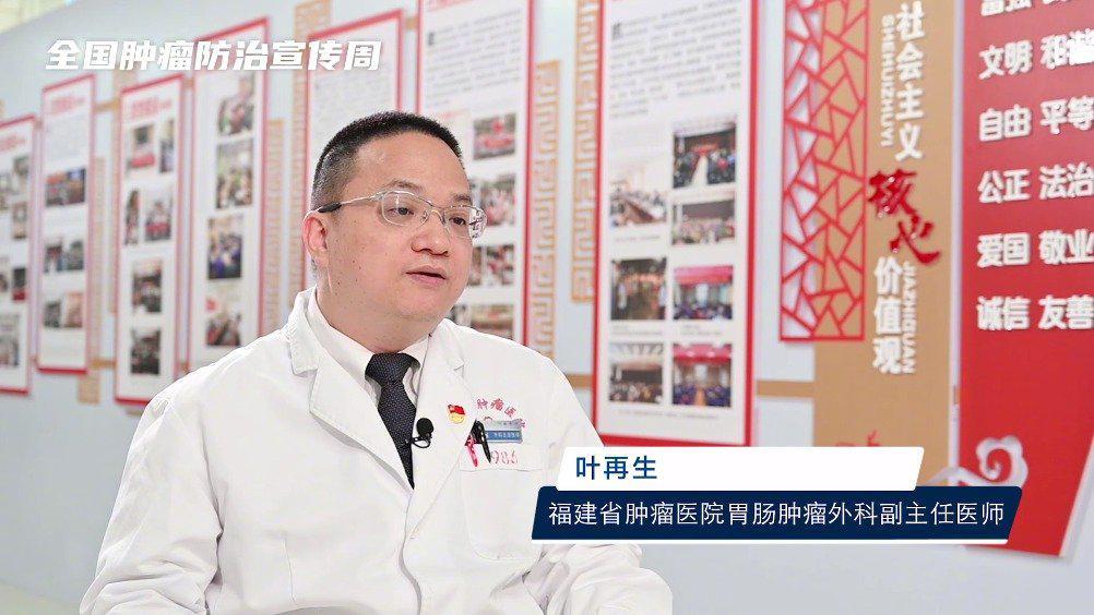 福建肠癌高发,且趋向年轻化。