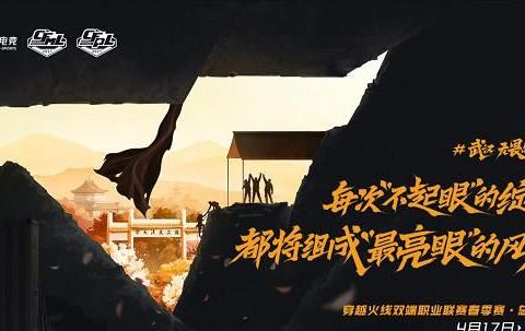 【战队巡礼】冠军之战:AG王者归来枪指七冠王
