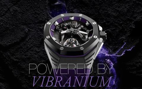 售价106万、限量250枚的爱彼×黑豹腕表,顶级名表与漫威联名款!