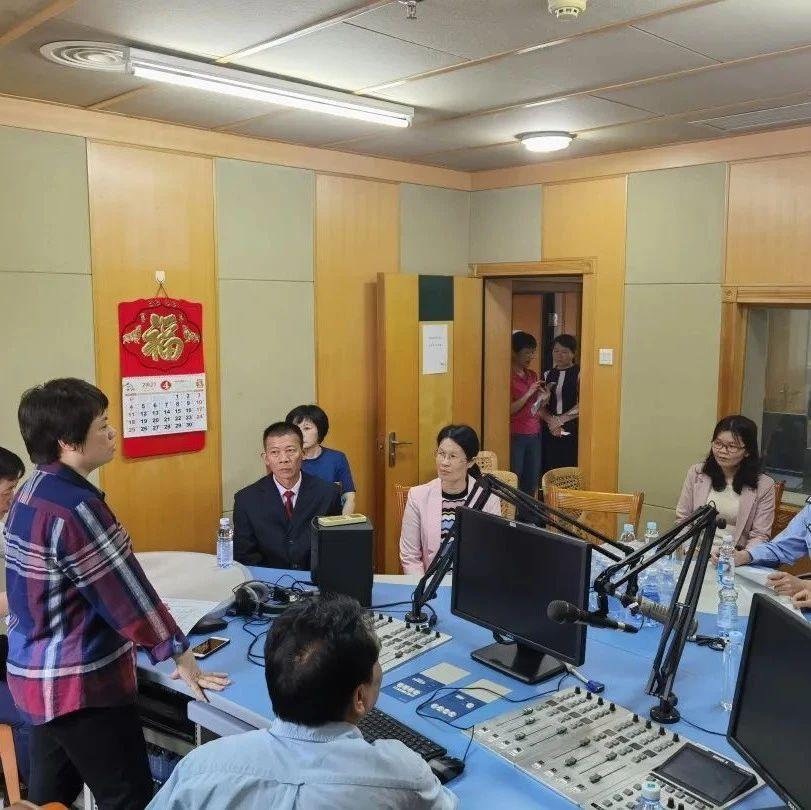 【传播文明  引领风尚】梅州市道德模范参与录制公益报时