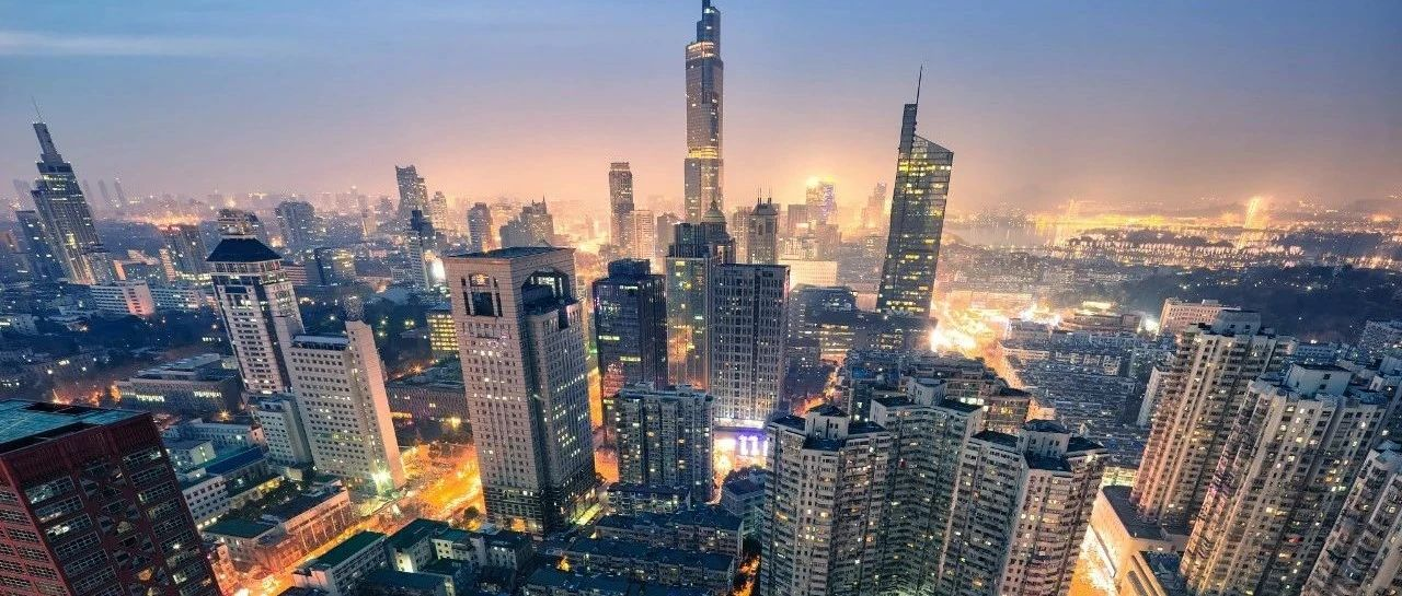 南京都市圈人均GDP比肩发达国家!第一个跨省都市圈规划重磅公布