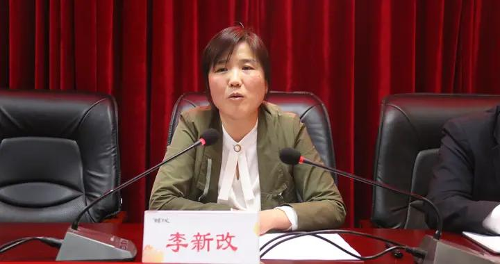 韩城市司法局开展教育整顿第二次廉政警示教育课