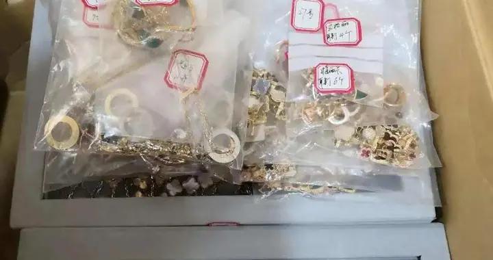这些金银珠宝全是假的,赶紧看你家有没有