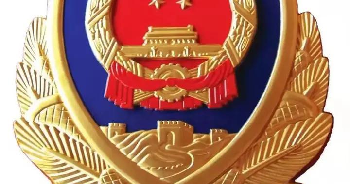 榆阳公安关于征集谢可臣(绰号:东北老三)等人违法犯罪线索的通告