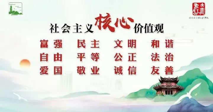 九江市2021年中小学招生工作实施意见发布