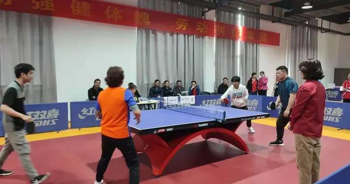 铜陵市第一届职工乒乓球联赛开赛