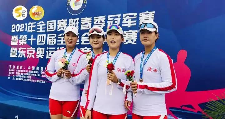 陕西已有400多名运动员获十四运会决赛参赛资格
