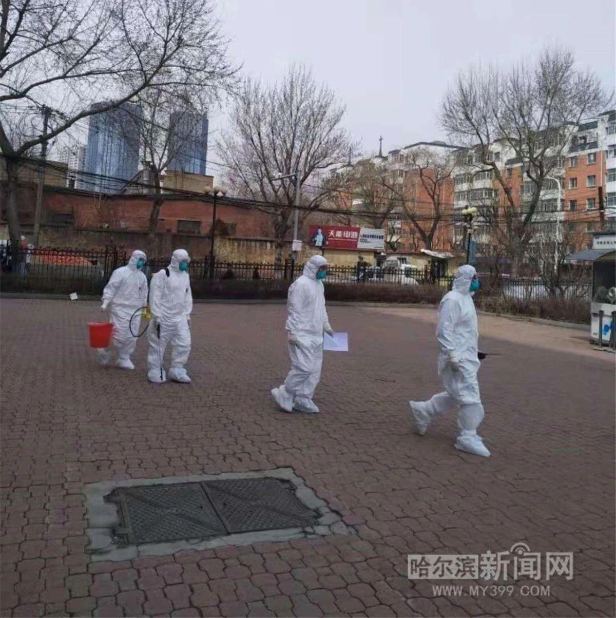 黑龙江省疾控中心启动安全演练