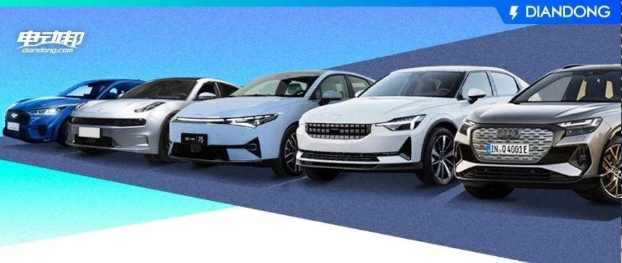 """续航600-700km!2021上海车展重磅新车""""抢跑"""",这五款占据半壁江山!"""