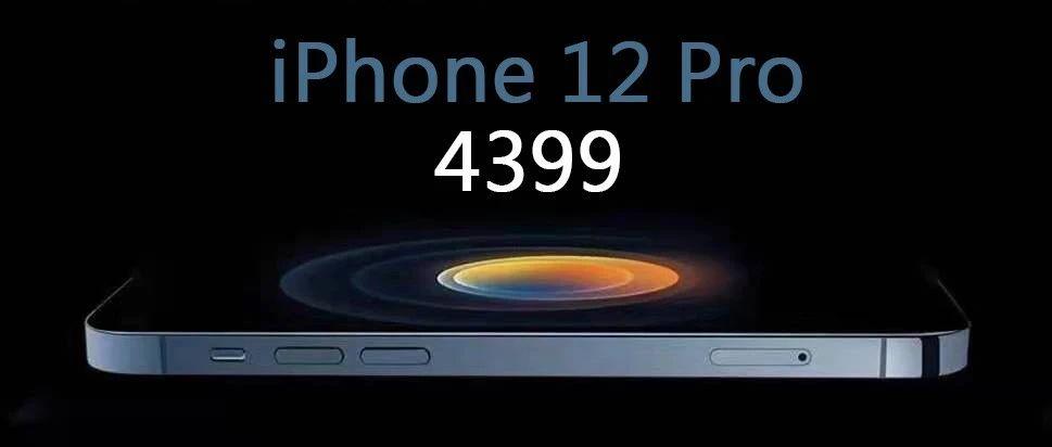 魅族半价卖iphone,苹果的回应笑死我了