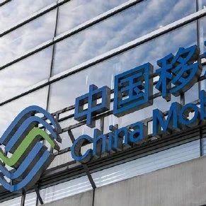 北京通信管理局回应北京移动仍收取国内长途漫游费一事
