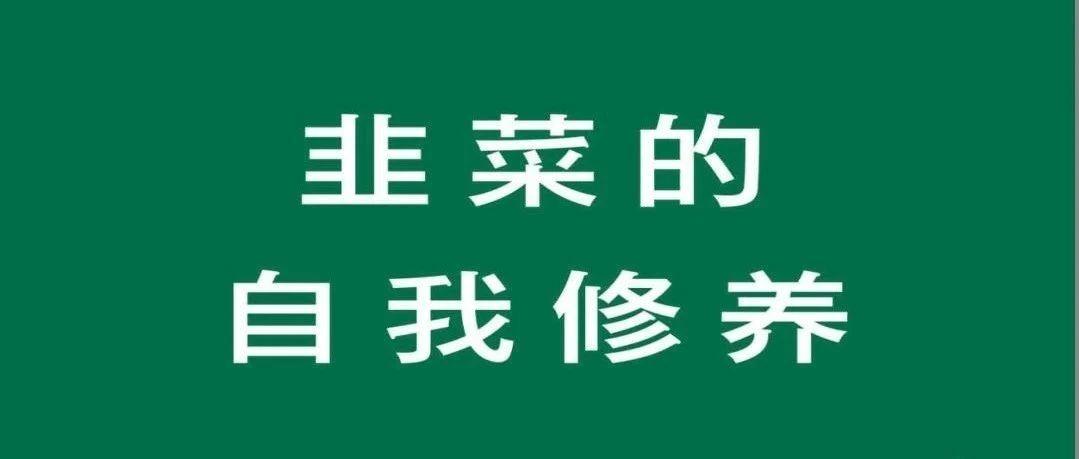 济南楼市:别站岗 购买价格虚高楼盘