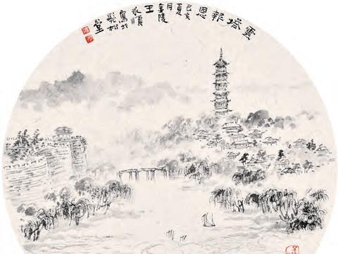 王永顺中国画金陵古今寺庙踪览系列(三)