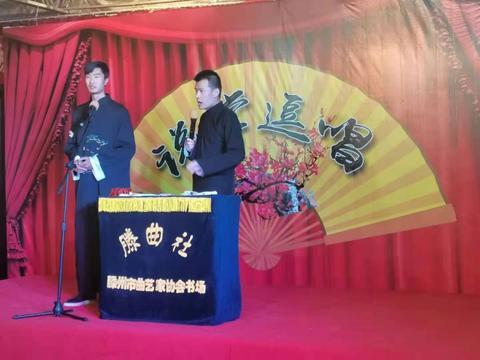 """""""传承曲艺,不忘初心"""",喜迎建党一百周年专场演出在峄城举行"""