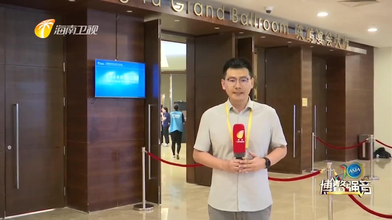 《海南新闻联播》2021年04月18日                      推荐阅读内容推荐