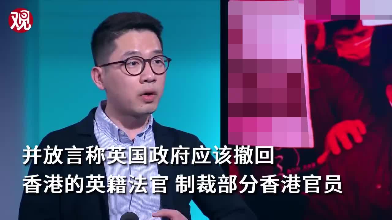 中国学者在BBC节目中暴击乱港分子罗冠聪