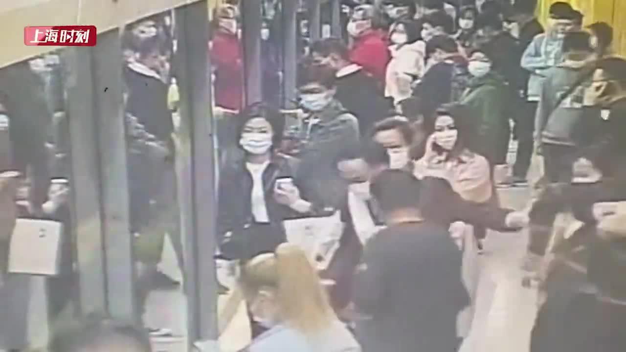 上海地铁13号线乘客突发梅丽尔综合症,车站及时救助爱心接力
