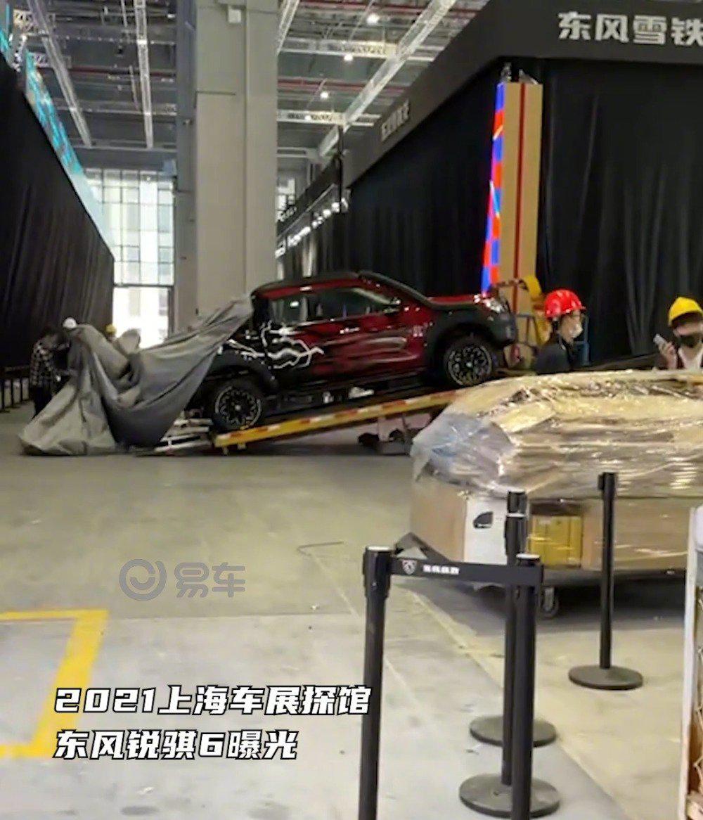 视频:2021上海车展探馆:东风锐骐6