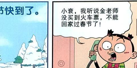衰漫画:传统过年VS新式过年,衰衰用年夜饭来判断孰好孰坏!