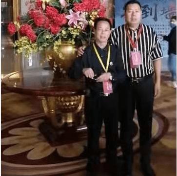 第一届中华传统文化高峰论坛在东莞成功举办