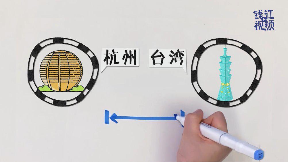 台湾地震为什么浙江有震感