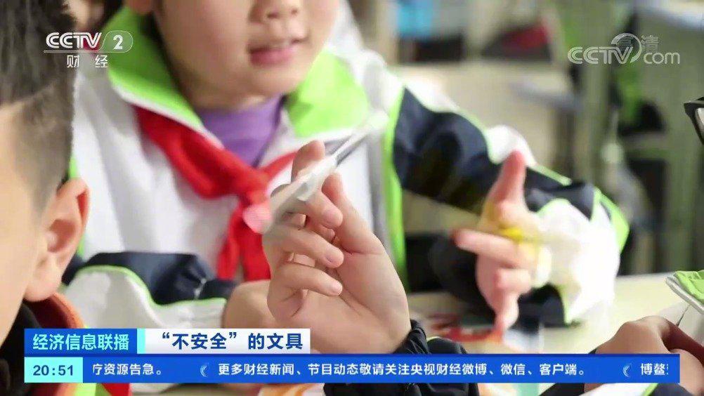 上海文具抽检一半不符标准笔帽救命圆孔你知道吗?