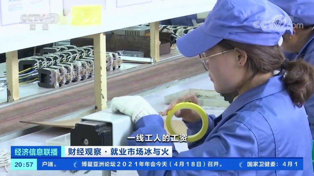 年轻一代追求自由高薪留不住一线工人玻璃大王曹德旺吐槽找不到工人
