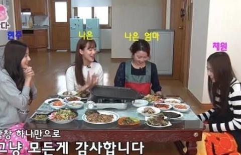 APRIL李娜恩妈妈学玹珠讲话,遭到韩国网友狠批:也是霸凌帮凶
