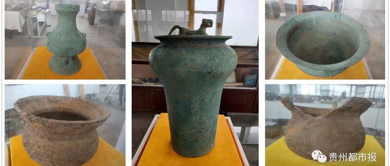 """贵州万山村民一锄头""""挖出""""5件汉代文物,其中有件珍贵的青铜乐器"""