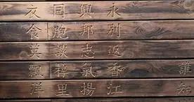 """从前华人""""走出去"""",如今侨胞""""引进来"""""""
