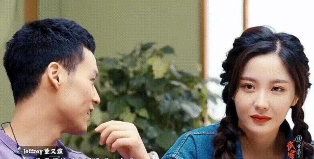 王艺瑾、董又霖嘲笑刘些宁的吃相,这也太不尊重人了吧?