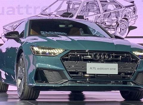 国产A7L亮相后,奥迪再迎新款Q5L,新外观+两种动力