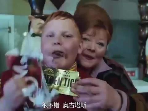 巧克力工厂营销太成功了,引得人们疯狂购买,奇了