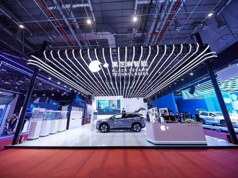 上海车展黑芝麻智能发布华山二号A1000 Pro,算力达196TOPS