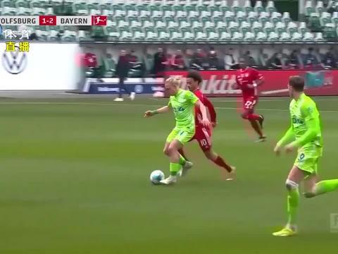 德甲联赛:拜仁联赛双杀沃尔夫斯堡