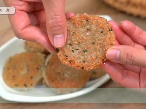 糯米藕饼脆香软糯,营养丰富温补开胃,是个不错的小点心!